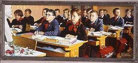 Russian_schoolroom